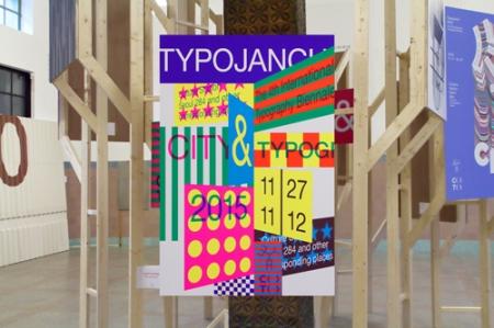 Typojanchi-500-px.jpg