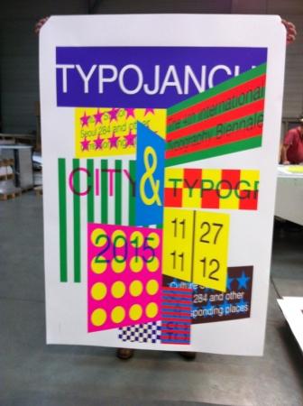 Typojanchi-Lezard.jpg
